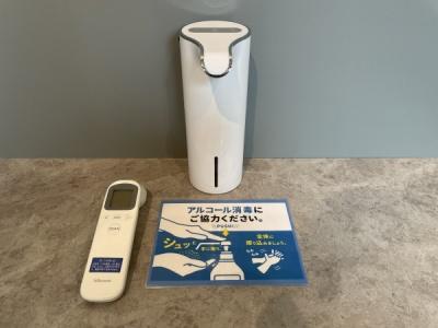 コロナウイルス感染症対策 メンズ美容室 理容室
